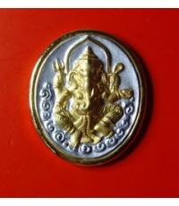 เหรียญพระพิฆเนศ กรมศิลปากร เนื้อสองกษัตริย์  ปี 47