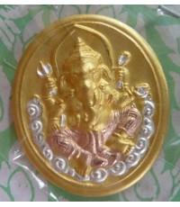 เหรียญพระพิฆเนศ กรมศิลปากร เนื้อสามกษัตริย์พ่นทราย  ปี 47