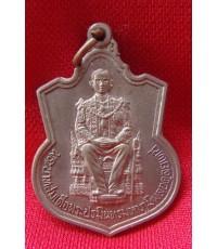 เหรียญ ร.9 นั่งบังลังก์ อัลปาก้า
