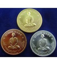 เหรียญทรงผนวช เนื้อทองคำ (ทั้งชุดมี3เนื้อ ทองคำ - เงิน - ทองแดง)โมเน่ เดอร์ ปารี