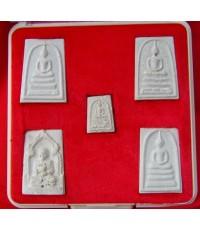 สมเด็จบางขุนพรหม ปี43 พระชุดผง เนื้อพิเศษ โรยผงเก่า 5 องค์