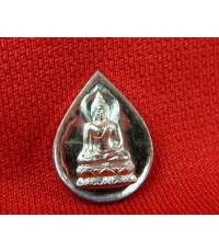 เหรียญพระไพรีพินาศ ((รูปหยดน้ำ)))เนื้อเงิน - นวะ - 3กษัตริย์ วัดบวร