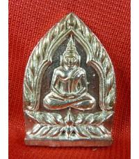 เหรียญเจ้าสัว ((เจริญพร)) หลวงปู่เจือ ปิยสีโล เนื้อนวะ ตอกโค๊ต และหมายเลข 531 วัดกลางบางแก้ว