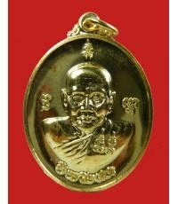 เหรียญหลวงปู่เจือ..มหาบารมี หลังลายเซ็น เนื้อกะไหล่ทอง ตอกโค๊ตหมายเลข