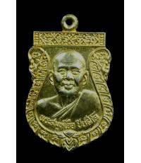 เหรียญ (( รุ่นแรก กะไหล่ทอง นิยม )) หลวงปู่เจือ ปี34 วัดกลางบางแก้ว