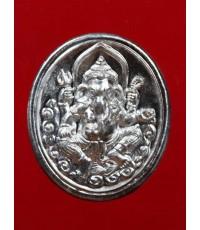 พระพิฆเนศ ((  กรมศิลปากร )) เนื้อเงิน ปี 2547  ตอกโค๊ต