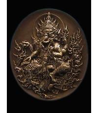 เหรียญพระพิฆเนศ อาจารย์เฉลิมชัย โฆษิตพิพัฒน์