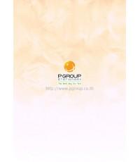 กระดาษพิมพ์ลาย A4, ลายขนนก-สีส้มอ่อนทูโทน (A4180-TA4)