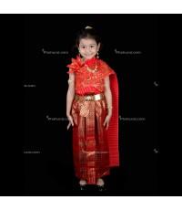 ชุดไทยจักรพรรดิ (เด็กหญิง)