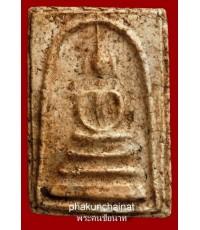 พระสมเด็จบางขุนพรหม พิมพ์สังฆาฎิ  (Pha Somdej Bangkhunphom Phim Sangkati)