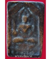 พระหลวงปู่ศุข(พิมพ์ประภามณฑล ข้างรัศมี)