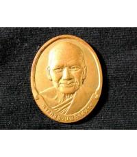 เหรียญหลวงพ่อเปิ่นกะไหล่ทองปี 33