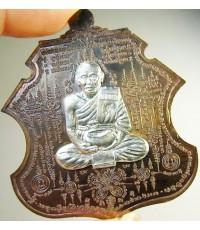 หลวงปู่ขุ้ย วัดซับตะเคียน เหรียญนารายณ์จักรพรรดิ หลังรูปเหมือน เนื้อนวะหน้าเงิน