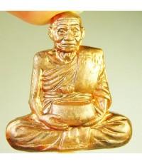 หลวงปู่ขุ้ย  วัดซับตะเคียน  รูปเหมือนปั้ม บาตรโต  รุ่นแรก เนื้อทองแดง