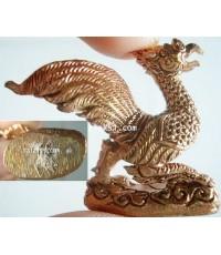 หลวงปู่ทิม วัดพระขาว นกสวรรค์ ภายุภักษ์ปักษา เนื้อทองแดง