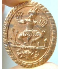 หลวงปู่ผาด วัดบ้านกรวด เหรียญ พระศิวะ เนื้อทองแดง