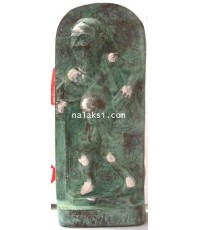 หลวงปู่ขุ้ย วัดซับตะเคียน รูปหล่อ ชูชก ขนาดบูชา รุ่น 1 เนื้อโลหะเก่าผสมสนิมเขียว