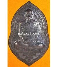 เหรียญรูปเหมือนรุ่นแรก เสาร์ ๕ เนื้อนวะโลหะ พระอาจารย์พรสิทธิ์ วัดสว่างอารมณ์