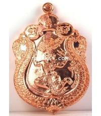 เหรียญหนุมานมหาปราบ ปลุกเสกโดย หลวงพ่อฟู วัดบางสมัครและหลวงพ่อชาญ วัดบางบ่อ เนื้อทองแดง