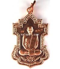 เหรียญยอดมะตูม เหรียญร่ำรวย หลวงปู่บุญ วัดทุ่งเหียง เนื้อทองแดง