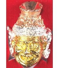 เศียรปู่ฤาษีนารอด รุ่นแก้วสารพัดนึก หลวงปู่คำบุ วัดกุดชมภู เนื้อทองแดงชุบสามกษัตริย์