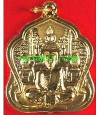 เหรียญโต๊ะหมู่บูชา รุ่นสุดท้าย หลวงพ่อปกรณ์ วัดถ้ำผาแด่น เนื้อทองแดงขัดเงาพ่นทรายทอง