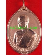 เหรียญราชาฤกษ์ รุ่นสุดท้าย  หลวงพ่อปกรณ์ วัดถ้ำผาแด่น เนื้อทองแดงขัดเงาพ่นทรายนาค