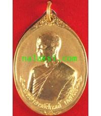 เหรียญราชาฤกษ์ รุ่นสุดท้าย  หลวงพ่อปกรณ์ วัดถ้ำผาแด่น เนื้อทองแดงขัดเงาพ่นทรายทอง