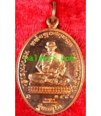 เหรียญบูรพาจารย์ หลวงพ่อเอิบ (วัดหนองหม้อแกง) วัดซุ้มกระต่าย เนื้อทองแดง