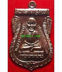 เหรียญหลวงปู่ทวดหัวโต  หลังสมเด็จพระมหาวีรวงศ์ วัดสัมพันธวงศ์  เนื้อทองแดง