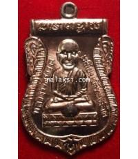 เหรียญหลวงปู่ทวดหัวโต  หลังสมเด็จพระมหาวีรวงศ์ วัดสัมพันธวงศ์  เนื้อนวะโลหะ