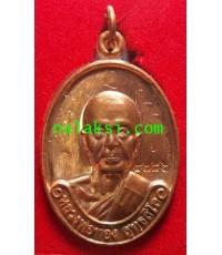 เหรียญรุ่นแรก หลวงพ่อทอง วัดพระพุทธบาทเขายายหอม เนื้อทองแดง มีจารทุกเหรียญ