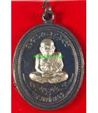 เหรียญหลวงปู่ทวด พ่อท่านเขียว วัดห้วยเงาะ รุ่น กิตติคุโณ 82 เนื้อทองแดงหน้ากากอัลปาก้า