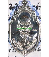 เหรียญจตุรพิธพร หลวงปู่นิ่ม วัดพุทธมงคล เนื้อเงิน