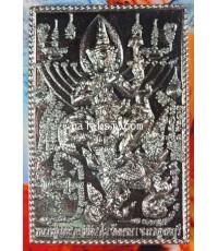 เหรียญพระราหูทรงครุฑ เสริมชะตา หลวงปู่สมชาย วัดคงคา เนื้อทองแดงรมดำ