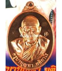 เหรียญรุ่นแรก ครูบาบุญทา วัดเจดีย์สามยอด เนื้อทองชนวน แกะนูนสูง เหรียญใหญ่ โลหะชั้นดี