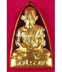 เหรียญพิมพ์เตารีด รุ่น อายุมั่นขวัญยืน หลวงพ่อรวย วัดตะโก เนื้อทองแดงชุบทองลงยาสีแดง