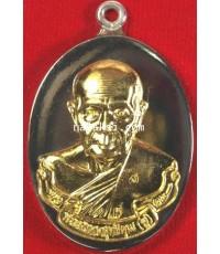 เหรียญห่วงเชื่อมรุ่นแรก  หลวงพ่อฟู วัดบางสมัคร เนื้ออัลปาก้าองค์ฝาบาตร