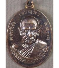 เหรียญเจริญพร รุ่น กฐิน ๕๕ พ่อท่านลาภ วัดเขากอบ เนื้อทองแดงรมดำ