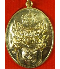 เหรียญพลังจักรวาลราหูเหนือดวง 12 ราศีกันชง พระอาจารย์มหาอำนาจ วัดคูบางหลวง เนื้อทองเหลือง