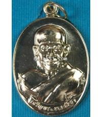 เหรียญรูปไข่ครึ่งองค์หลังเทพเทวดาทรงช้างสามเศียร หลวงปู่เกลี้ยง วัดโนนแกด เนื้ออัลปาก้า