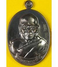 เหรียญรูปไข่ครึ่งองค์หลังเทพเทวดาทรงช้างสามเศียร หลวงปู่เกลี้ยง วัดโนนแกด เนื้อนวะโลหะ