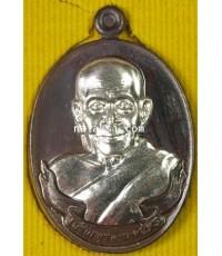 เหรียญรูปไข่ครึ่งองค์หลังเทพเทวดาทรงช้างสามเศียร หลวงปู่เกลี้ยง วัดโนนแกด เนื้อนวะโลหะหน้ากากเงิน