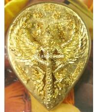 เหรียญพญาครุฑเวสสุวรรณ หลวงพ่อปกรณ์ วัดถ้ำผาแด่น เนื้อทองทิพย์