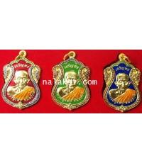 เหรียญเสมาครึ่งองค์รุ่นแรก รุ่น เจริญพร หลวงปู่เพ็ง วัดโพธิ์ศรีละทาย ชุดพิเศษ