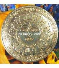 เหรียญสุริยันต์-จันทราเทพ หลวงปู่สิงห์ วัดป่าตะแบง เนื้ออัลปาก้า