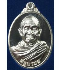 เหรียญหน้าแก่ หนุนแผ่นดิน กินทอง ครูบาออ สำนักสงฆ์พระธาตุดอยจอมแวะ  เนื้อเงินแท้