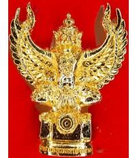 พญาครุฑมหาอำนาจ รุ่น วาสนา บารมี หลวงปู่คำบุ วัดกุดชมภู เนื้อโลหะผสมชุบทอง