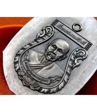 ปิดรับจอง เหรียญเลื่อนสมณศักดิ์ หลวงพ่อโฉม วัดตำหนัก ปทุมธานี
