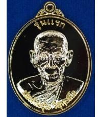 เหรียญรุ่นแรก พ่อท่านซุ่น วัดบ้านลานควาย เนื้ออัลปาก้าเปียกทอง แยกจากชุดกรรมการ